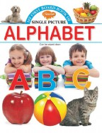 My First Board Book of Single Picture Alphabet