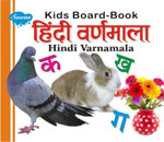 Kids Board Book Hindi Varnmala