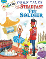 The stead fast tin Soldiers