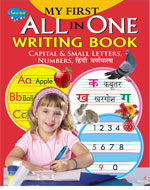 My First All in One Writing Book
