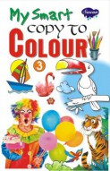 My Smart Copy to Colour 3