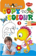 My Cute Copy to Colour 1