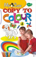 My Cute Copy to Colour 4