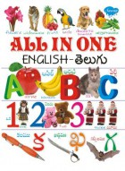 All in One English Telgu