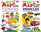 2 in 1 Magic Books Flowers & Vegetables