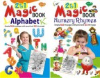 2 in 1 Magic Books Alphabet & Nursery Rhymes