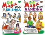 2 in 1 Magic Books Krishna & Ganesha