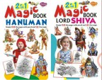 2 in 1 Magic Books Hanuman & Lord Shiva
