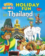 Copy to Colour Holiday Fun Thiland