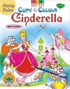 Fairy Tales Copy To Colour Cinderella