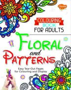 Colouring Book for Adults Floral Patterns