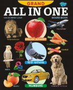 Grand All In One (Board-Book 42 Pages)