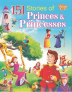 151 Stories of Princes & Princesses