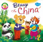 Benny In China