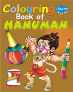 Colouring Book of Hanuman