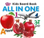 Kids Board Book-All In One (With Hindi Alphabet)