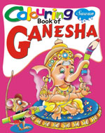 Colouring Book of Ganesha