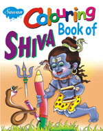 Colouring Book of Shiva