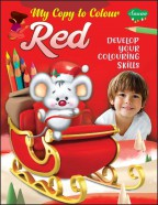 My Copy to Colour RED