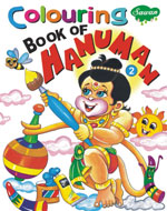 Colouring Book of Hanuman-2