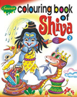 Colouring Book of Shiva-2