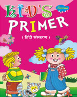 Kid's Primer (Hindi Medium)