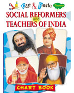 Social Reformers & Teachers of India